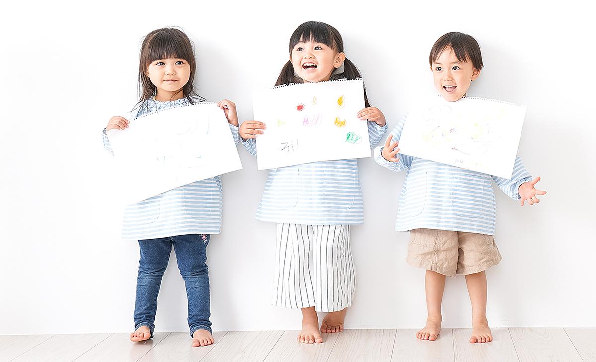 実質8名の小規模保育所で0~5歳が対象の企業主導型保育所 リズムキッズ